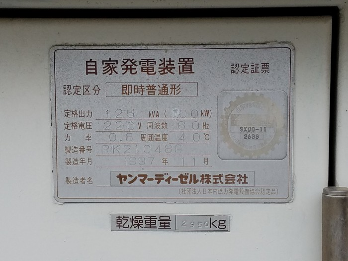 20180607_125921